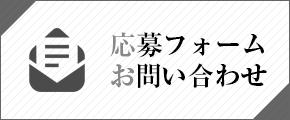icon_08